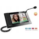 SPON XC-9031V IP Video Intercom Paging Console